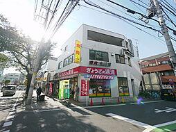 宮原駅 4.9万円