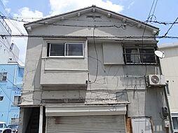 三ノ宮駅 2.4万円