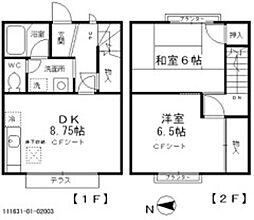 [テラスハウス] 東京都三鷹市新川4丁目 の賃貸【/】の間取り