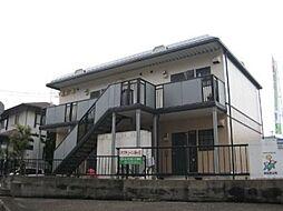 ネプチューン南ヶ丘[101号室]の外観