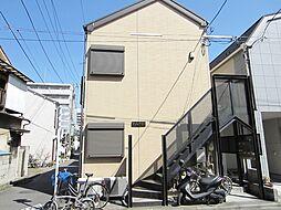 東京都北区王子4丁目の賃貸アパートの外観