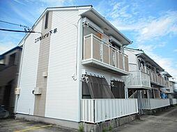 上挙母駅 4.7万円