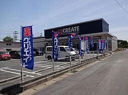 神奈川県海老名市さつき町の賃貸マンションの外観