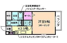 大阪府箕面市小野原東2丁目の賃貸マンションの間取り