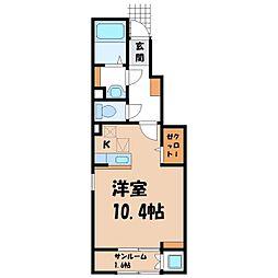 JR東北新幹線 宇都宮駅 バス40分 ゆいの杜6丁目下車 徒歩5分の賃貸アパート 1階1Kの間取り