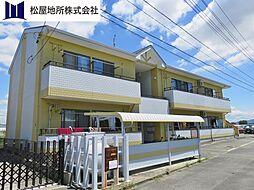 愛知県豊橋市前芝町字東堤の賃貸アパートの外観
