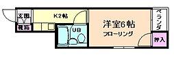 オリーブマンション[1階]の間取り