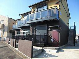 神奈川県横浜市緑区長津田5丁目の賃貸アパートの外観