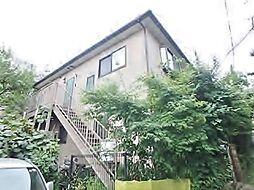 東京都日野市三沢2丁目の賃貸アパートの外観
