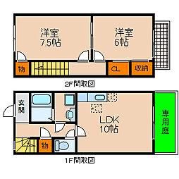 [テラスハウス] 滋賀県長浜市宮司町 の賃貸【/】の間取り