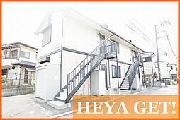 東京都日野市大字新井の賃貸アパートの外観
