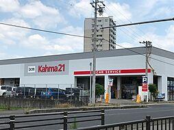 DCMカーマ21豊田店 1482m