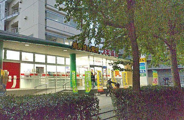 スギ薬局森ノ宮店 387m