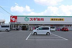 愛知県豊橋市神野新田町字宮前の賃貸アパートの外観