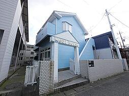 本厚木駅 2.1万円