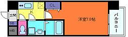 エスリード神戸三宮ノースゲート[7階]の間取り