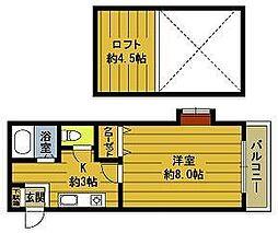 シャイナハイムII[106号室]の間取り