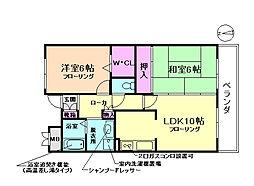 メゾン・フェリーチェ[3階]の間取り
