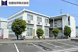 愛知県豊川市国府町前崎の賃貸アパートの外観