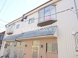 西小山駅 12.0万円