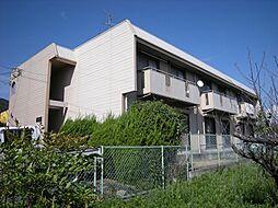 大阪府箕面市新稲6丁目の賃貸アパートの外観
