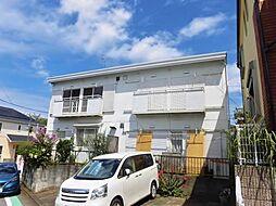 神奈川県横浜市旭区金が谷1の賃貸アパートの外観