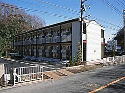 京王高尾線 狭間駅 徒歩26分の賃貸アパート
