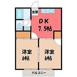 栃木県宇都宮市京町の賃貸アパートの間取り