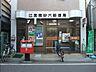 周辺,1K,面積26.69m2,賃料8.9万円,東京メトロ東西線 南砂町駅 徒歩10分,東京メトロ東西線 西葛西駅 徒歩34分,東京都江東区東砂7丁目