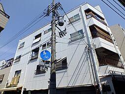 大黒マンション[2階]の外観