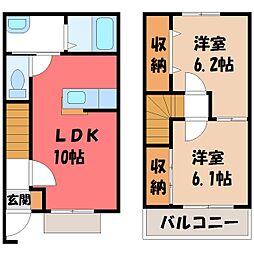 JR東北本線 宇都宮駅 バス19分 岡西下車 徒歩13分の賃貸テラスハウス 2階2LDKの間取り