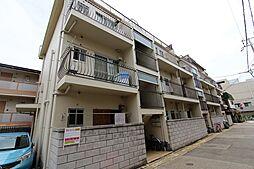 ロイヤルハイツ[2階]の外観