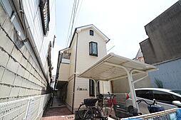 大阪府堺市堺区綾之町東1丁の賃貸アパートの外観