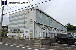 愛知県豊川市大橋町4丁目の賃貸アパートの外観