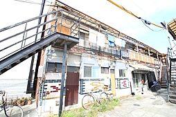 Rアッシュ矢田[2階]の外観