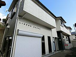 リンデン小笹[2階]の外観