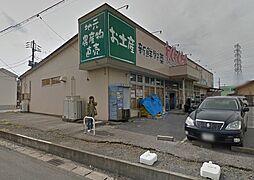 千葉県市原市郡本の賃貸マンションの外観