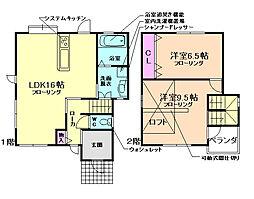 [テラスハウス] 大阪府豊中市赤阪1丁目 の賃貸【/】の間取り