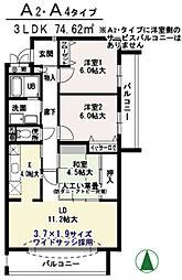 アルデール・カサ(尼崎)[3階]の間取り