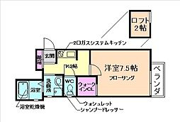 大阪府豊中市清風荘1丁目の賃貸アパートの間取り