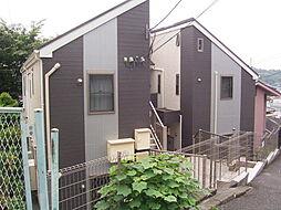上星川駅 4.2万円