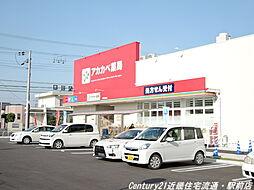 大阪府枚方市藤阪中町の賃貸マンションの外観