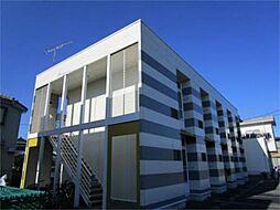 神奈川県相模原市緑区原宿4丁目の賃貸アパートの外観