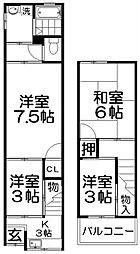 [テラスハウス] 大阪府寝屋川市寿町 の賃貸【/】の間取り