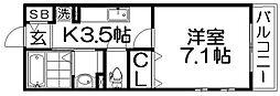 エスポワール星田[2階]の間取り