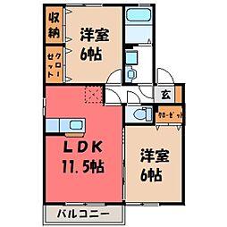 栃木県栃木市平柳町3丁目の賃貸アパートの間取り