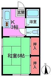 大塚ハイツ[1階]の間取り