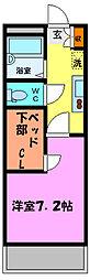嵯峨野[3階]の間取り