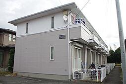 本厚木駅 8.4万円
