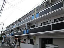 なかはなマンション[2階]の外観